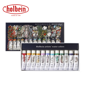 HOLBEIN YH2-HWC12B