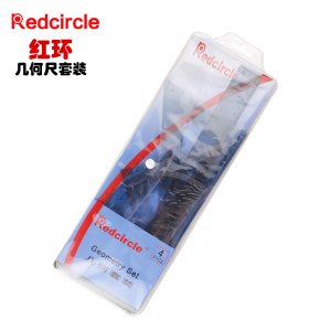 REDCIRCLE/红环 RC823430