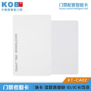 KOB KT-CA02