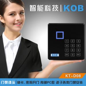 KOB KT-D08