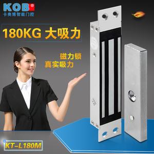 KOB KT-L180M