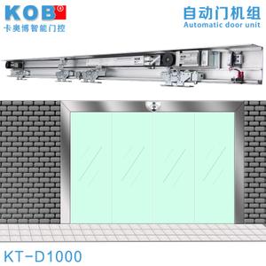 KOB KT-D1000