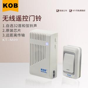 KOB KT-M09