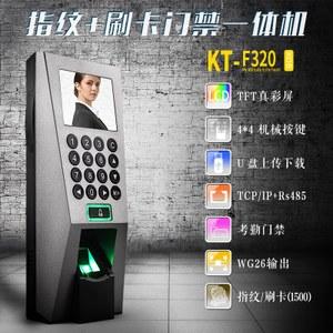 KOB KT-F320