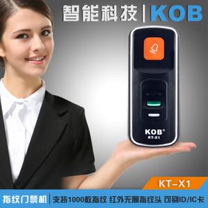 KOB KT-X1.