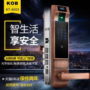 KOB KT-A003