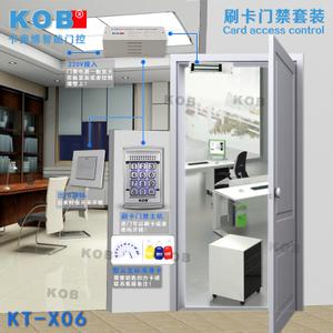 KOB KT-X06