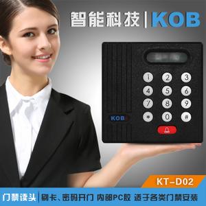 KOB KT-D02