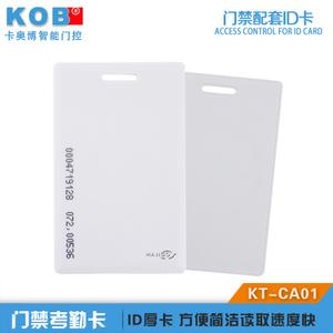 KOB CA01-ID