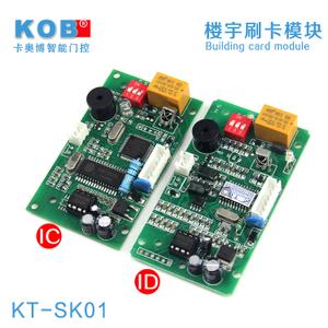 KOB KT-SK01