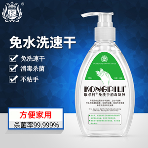 KONGPILI/康必利 230m