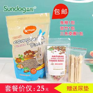 sundog/森度 900g1