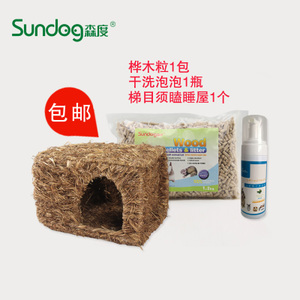 sundog/森度 1.2KG