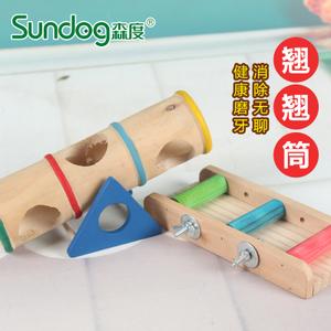 sundog/森度 HJ029
