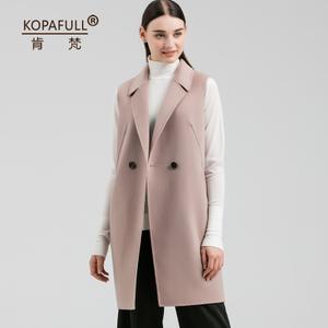 KOPAFULL/肯梵 KF926556