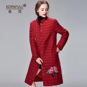 KOPAFULL/肯梵 KF966317