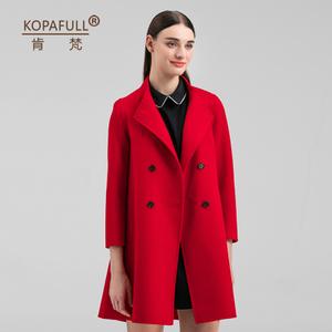 KOPAFULL/肯梵 KF928113