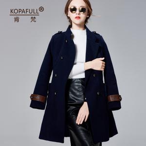 KOPAFULL/肯梵 KF920068
