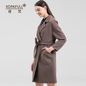 KOPAFULL/肯梵 KF926530