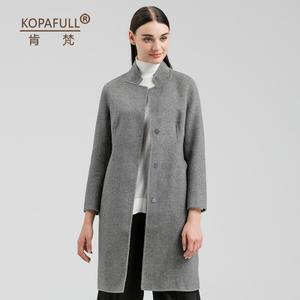 KOPAFULL/肯梵 KF926505