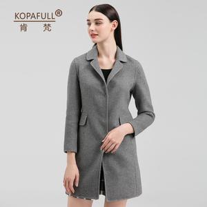 KOPAFULL/肯梵 KF926515