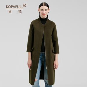 KOPAFULL/肯梵 KF928165