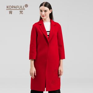 KOPAFULL/肯梵 KF928135
