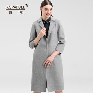 KOPAFULL/肯梵 KF926537