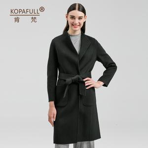 KOPAFULL/肯梵 KF926517