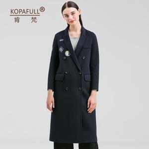 KOPAFULL/肯梵 KF926518