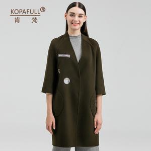 KOPAFULL/肯梵 KF926525