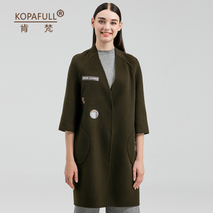 KF926525