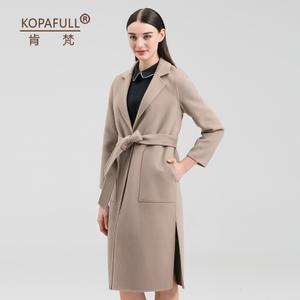 KOPAFULL/肯梵 KF928112