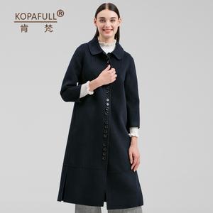 KOPAFULL/肯梵 KF928117