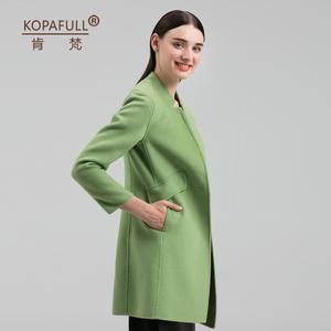 KOPAFULL/肯梵 KF928172