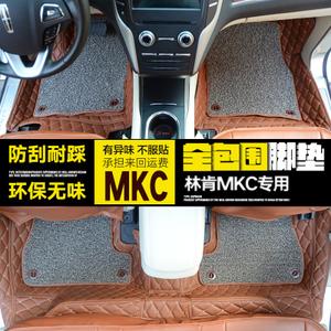 爱卡帮 MKC003