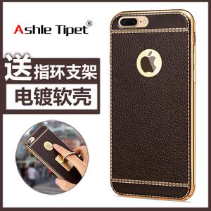 Ashle Tipet/阿西迪巴 iPhone7
