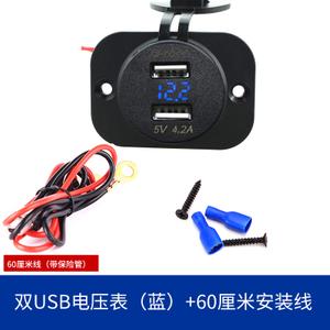 APCL C909ZH-Z-USB