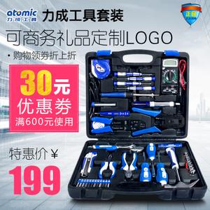 Atomic/力成工具 AST-60150