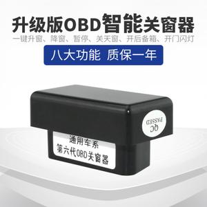 APCL HX-K2505