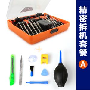 Atomic/力成工具 ASD-62758-238A