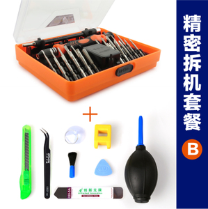 Atomic/力成工具 ASD-62758-238B