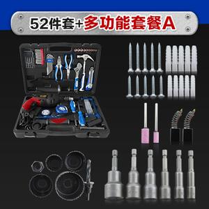 Atomic/力成工具 AST61553-52A