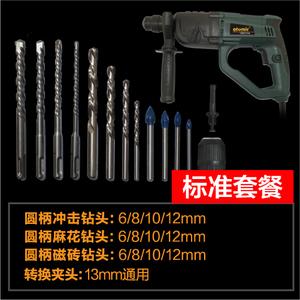 Atomic/力成工具 AID63137-24G