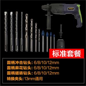 Atomic/力成工具 AID63137-24K