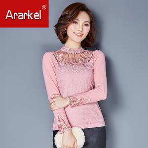 ARARKEL A16BD910