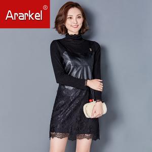 ARARKEL A16BD918