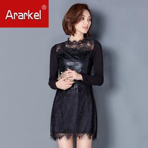 ARARKEL A16BD926