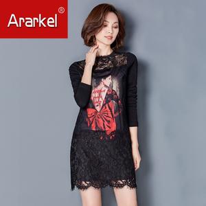 ARARKEL A16BD923