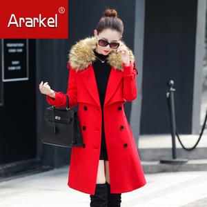 ARARKEL A16EK1717